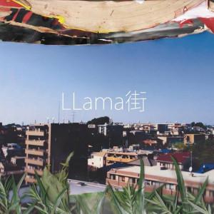 llamagai