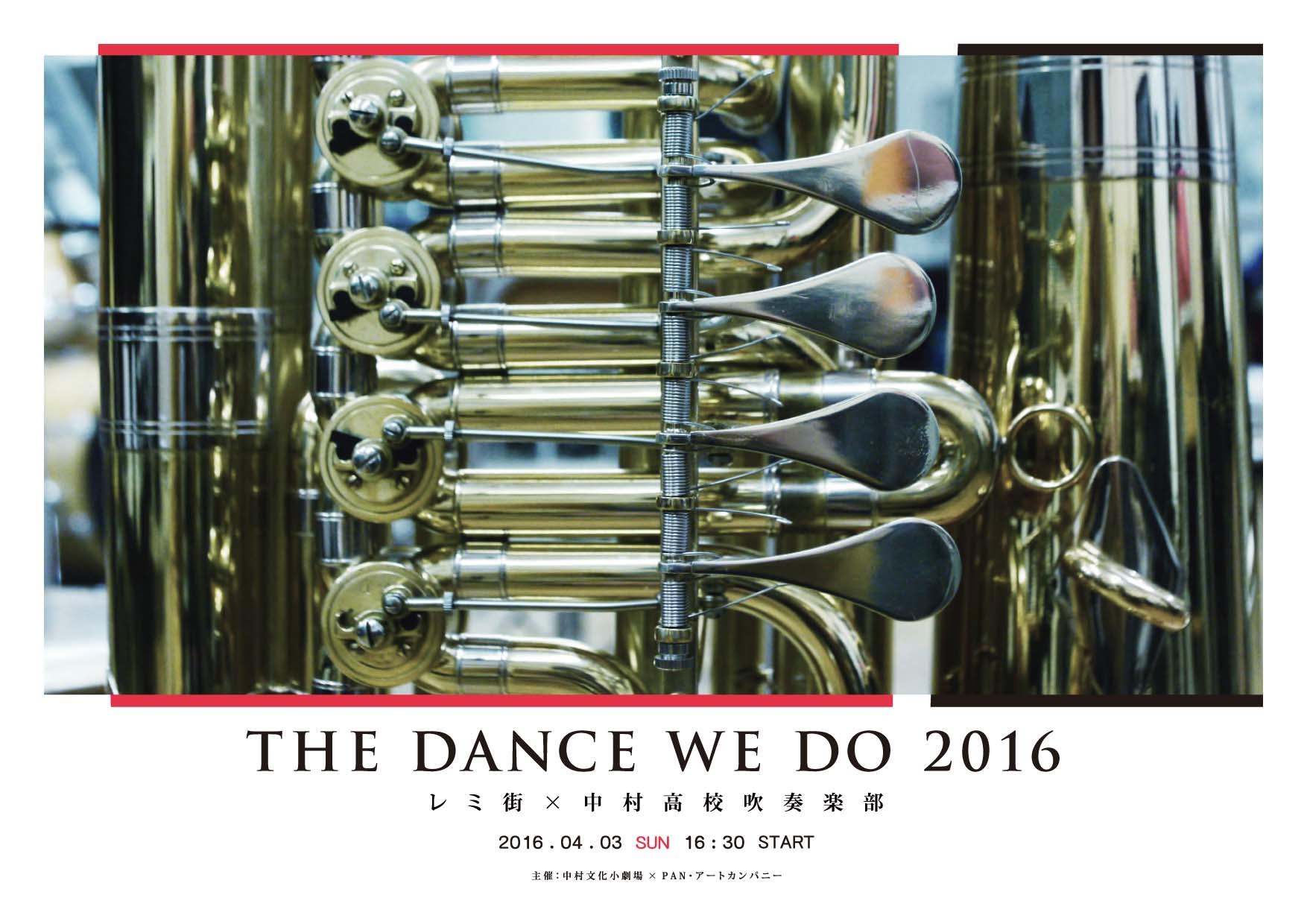 TDWD2016