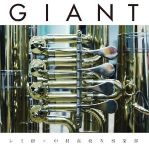 l_giant
